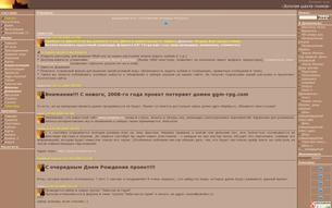 Скриншот сайта Золотая шахта гномов (Gnomes golden mine)
