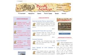 Скриншот сайта Волжский конвент