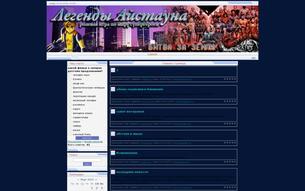 Скриншот сайта Айстаун мир супергероев
