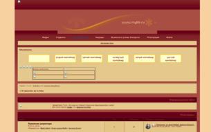 Скриншот сайта Если не ты, то кто?