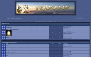 Скриншот сайта Земля Гелиодон