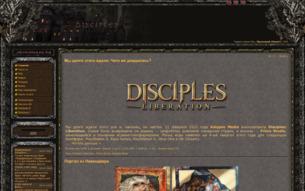 Скриншот сайта Сайт по вселенной игры Disciples