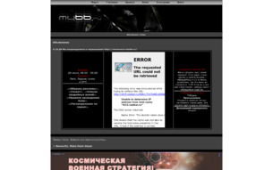 Скриншот сайта Город жестоких боёв...
