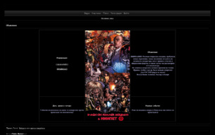 Скриншот сайта Neko Mania
