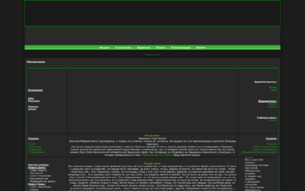"""Скриншот сайта """"Тринадцать талисманов"""""""