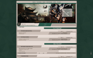 Скриншот сайта Code Geass