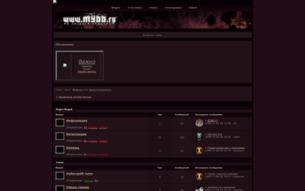 Скриншот сайта Тьма будущего