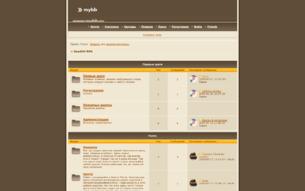 Скриншот сайта ШК рпг