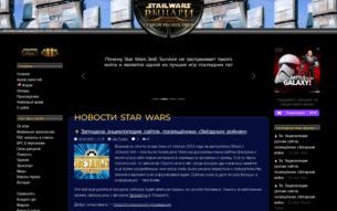 Скриншот сайта Star Wars: Knights of the Old Republic - русский сайт