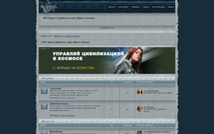 Скриншот сайта RPG Пираты Карибского моря