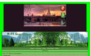 Скриншот сайта Тайный Город