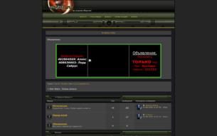Скриншот сайта Star Wars - Новое начало