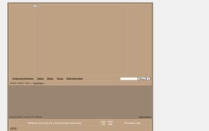 """Скриншот сайта Эльфийский Замок """"Слеза Ангела"""""""