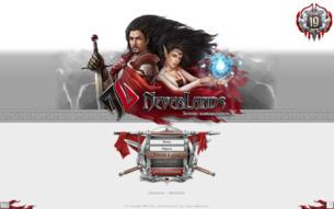 Скриншот сайта Neverlands. Земли, которых нет
