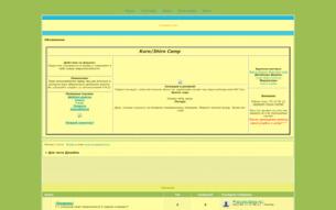 Скриншот сайта Школа Rouzmande