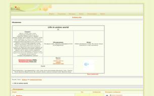 Скриншот сайта Аниме мир