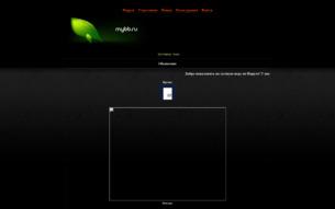 Скриншот сайта RPGшка по Наруто!!!