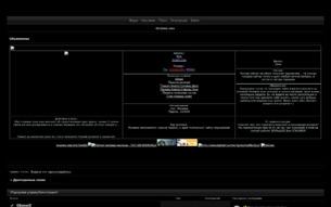 Скриншот сайта RPG Драгоценные Слова
