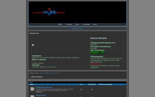 Скриншот сайта Школа Ветров