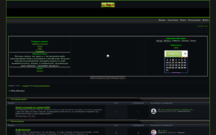 Скриншот сайта Naruto RPG Game
