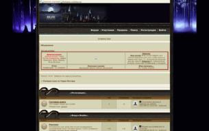 Скриншот сайта Ролевая игра по Гарри Поттеру