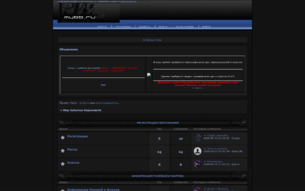 Скриншот сайта Мир Забытых Королевств!