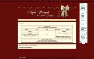 Скриншот сайта Sailormoon: Silver Millenium