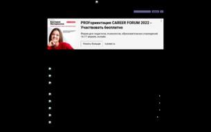 Скриншот сайта Desertworld
