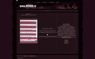 Скриншот сайта Апокриф Angels vs Demons