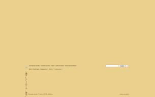 Скриншот сайта Сильмариллион RPG
