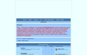 Скриншот сайта Индиго