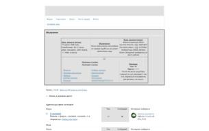 Скриншот сайта Жизнь в розовом цвете