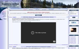 Скриншот сайта Hussars-online - игровой сайт