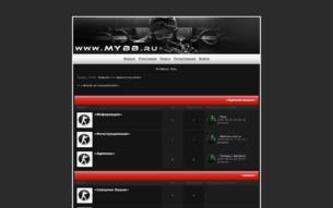 Скриншот сайта Мир за гранью