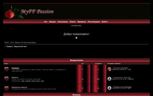 """Скриншот сайта Таверна """"Ведьмачий меч"""""""