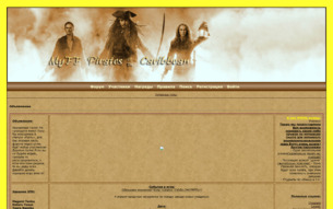 Скриншот сайта Koutou Gakkou (Susumi)