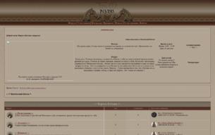 Скриншот сайта Магический Китеж