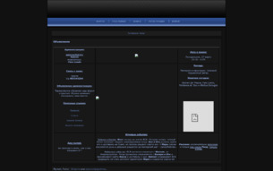 Скриншот сайта Город Ангелов