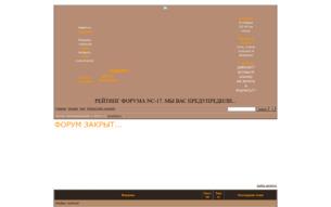 Скриншот сайта Devil may cry... Есть дьявол, который умеет плакать...