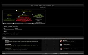 Скриншот сайта Naruto RPG - Смертельная Схватка