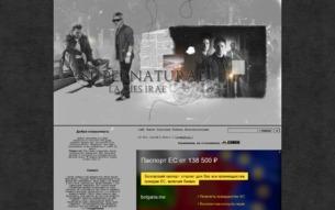 """Скриншот сайта Ролевая игра по сериалу """"Сверхъестественное"""""""
