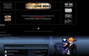 �������� ����� Nuclear Hell