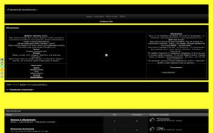 Скриншот сайта Греческая вселенная