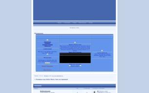 Скриншот сайта Сейлор Мун: Хаос во времени!