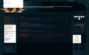 Скриншот сайта Линзарда