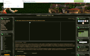 Скриншот сайта Топ Онлайн Игр