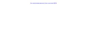 Скриншот сайта Тайны Онлайн Игр