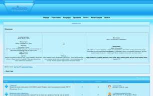 Скриншот сайта Винкс Клуб