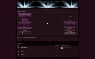 Скриншот сайта Жизнь звезд Голливуда