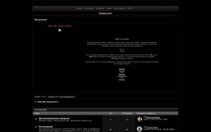 Скриншот сайта Как Вы пожелаете